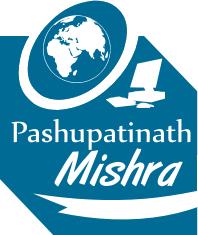 Pashupatinath V Mishra